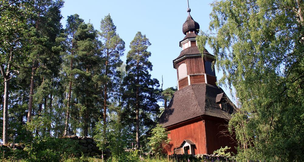 Seurasaari Хельсинки